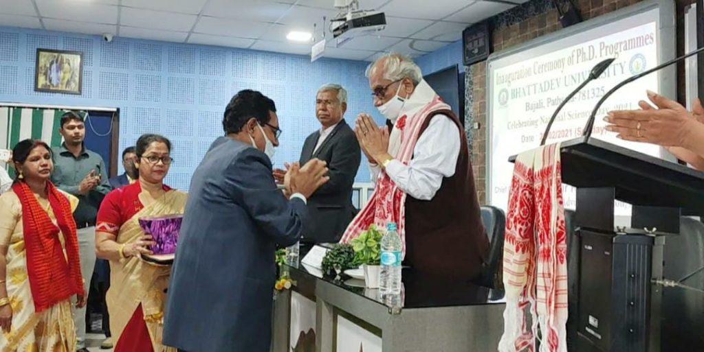 Bhattadev University National Science Day celebration