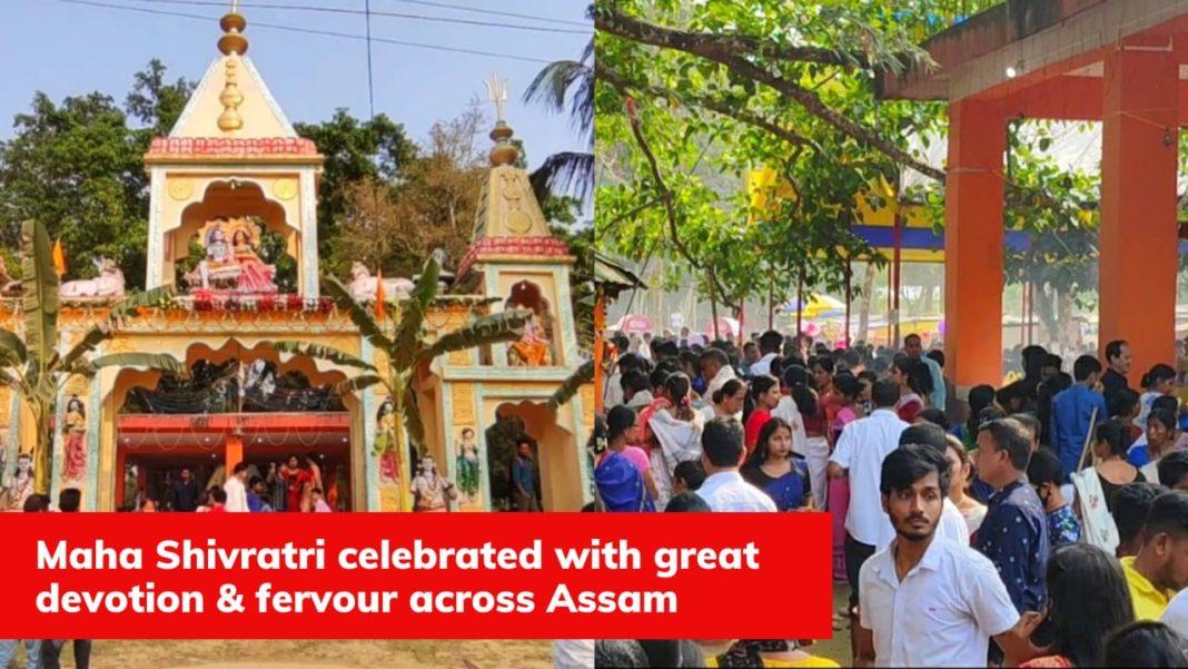 Maha Shivratri celebrated