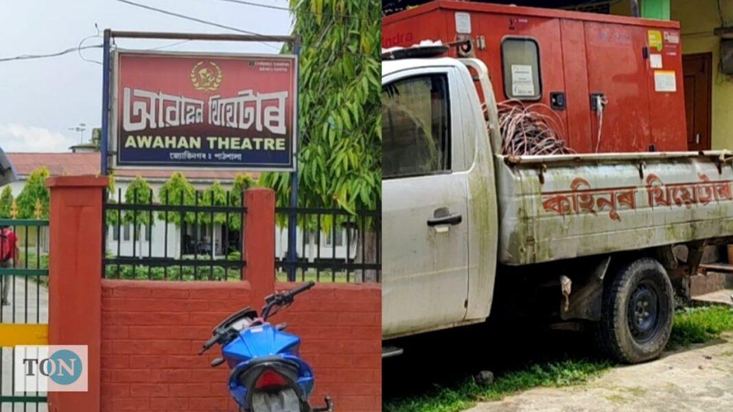 Mobile Theatre